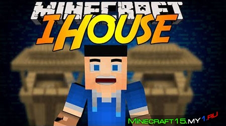 iHouse Mod для Minecraft [1.6.4]