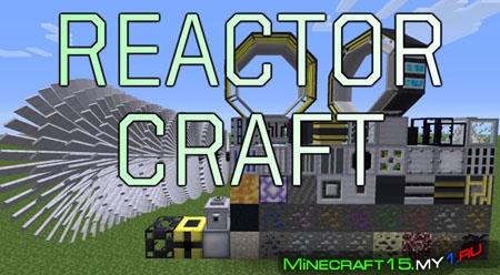 ReactorCraft Mod для Minecraft [1.5.2]