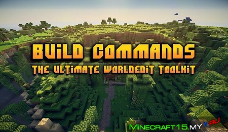 Build Commands Mod для Minecraft [1.6.2]