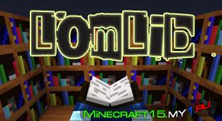 LomLib Mod для Minecraft [1.7.10]
