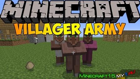Villager Army Mod для Minecraft [1.6.2]