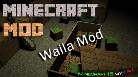 Waila Mod для Minecraft [1.5.2]
