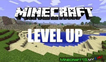 Level Up Mod для Minecraft [1.7.10]