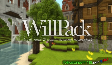 Willpack HD ресурс пак [32x32] [1.8]