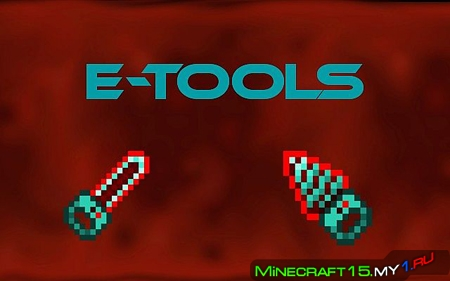 E-Tools: Redstone Powered Tools Mod для Minecraft [1.6.2]