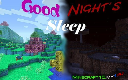 Good Night's Sleep Dimensions Mod для Minecraft [1.6.2]