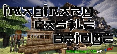 Imaginary Castle Bridge [Карта]