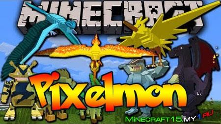 Pixelmon Mod для Minecraft [1.7.10]