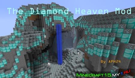 Diamond Heaven Mod для Minecraft [1.6.2]