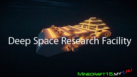 Deep Space Research Facility [Карта]
