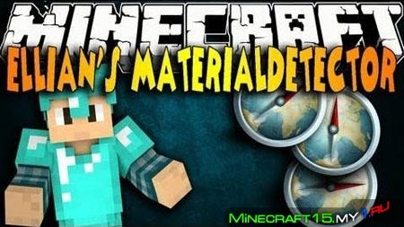 Material Detector Mod для Minecraft [1.8]