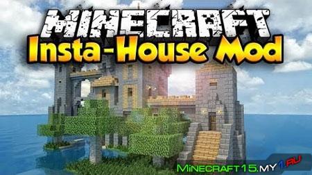 Insta House Mod для Minecraft [1.7.10]