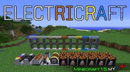 ElectriCraft Mod для Minecraft [1.7.10]