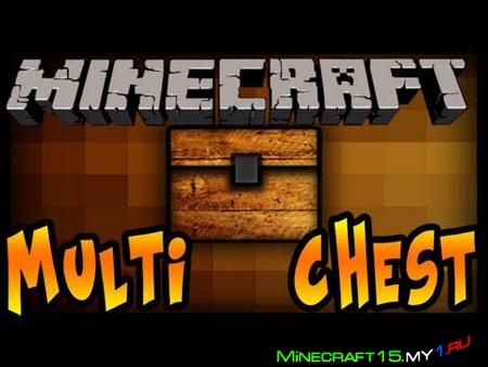 Multi Page Chest Mod для Minecraft [1.5.2]