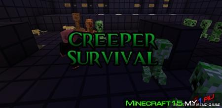Creeper Survival [Карта]