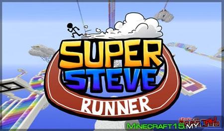 Super Steve Runner [Карта]
