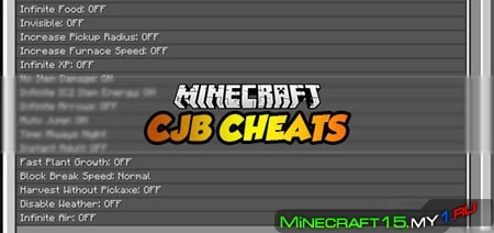 CJB Cheats Mod для Minecraft [1.5.2]