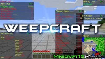 Чит клиент WeepCraft Minecraft [1.5.2]