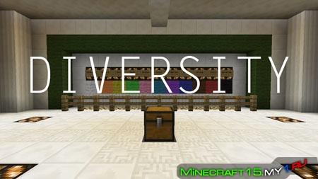 Diversity [Карта]