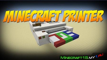 Working Redstone Printer [Карта]