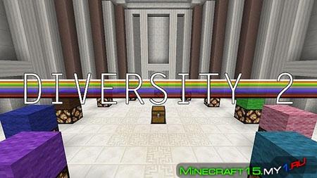 Diversity 2 [Карта]