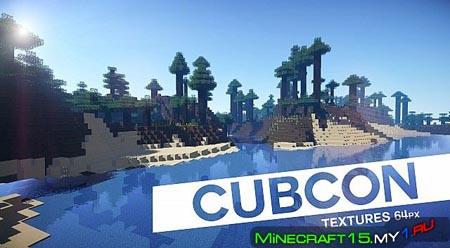 CubCon ресурс пак [64x64] [1.8]
