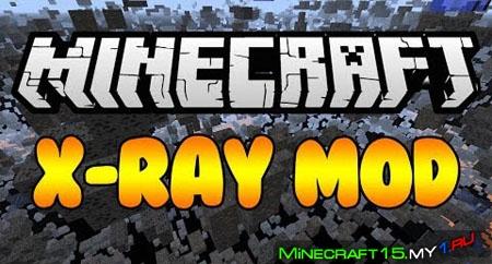 CJB X-Ray Mod пользу кого Minecraft [1.5.2]