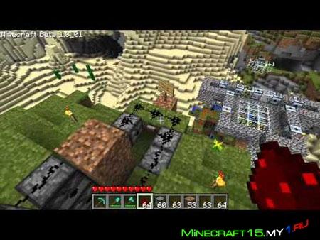 Cannon Powder Mod для Minecraft [1.5.2]