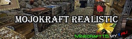 MojoKraft Realistic ресурс пак [256x256] [1.8]