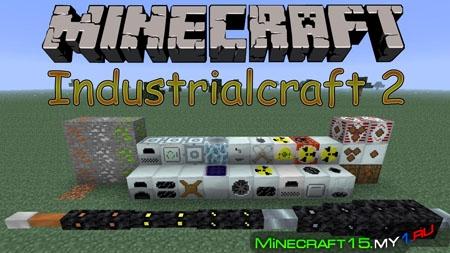Industrial craft 2 mod для minecraft 1 7 2