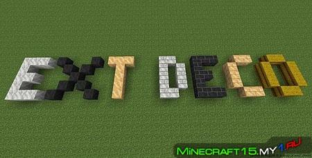 Extended Decorations Mod для Minecraft [1.7.10]