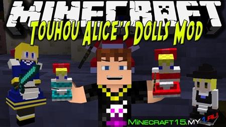 Touhou Alice's Doll Mod для Minecraft [1.5.2]