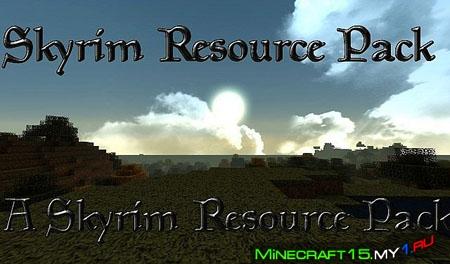 Zombie's Skyrim ресурс пак [32x32] [1.8]