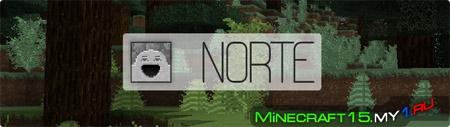 Norte ресурс пак [32x32] [1.8]
