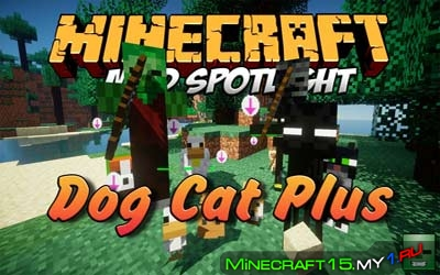 Dog Cat Plus Mod для Minecraft [1.5.2]
