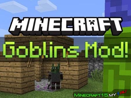 Goblins Mod для Minecraft [1.5.2]