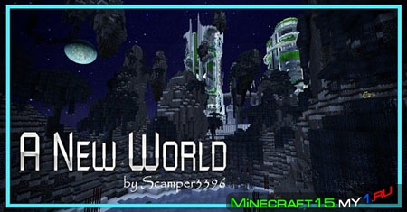 A New World ресурс пак [32x32] [1.8]