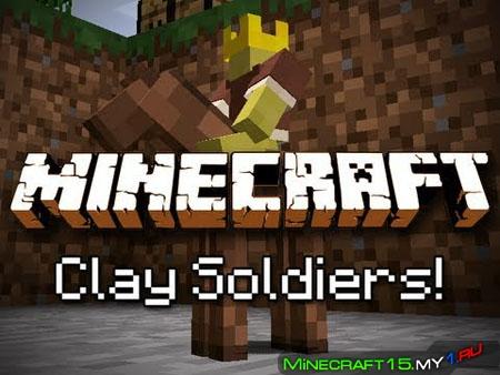Clay Soldiers Mod для Minecraft [1.7.10]