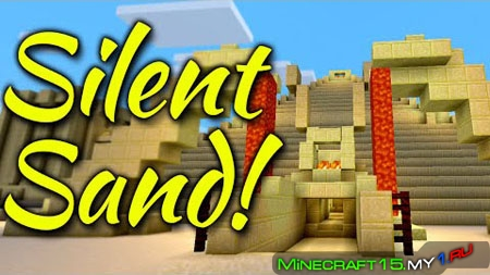 Silent Sand [Карта]