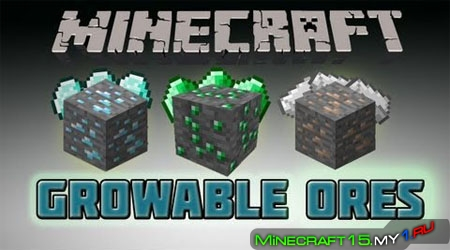 B0bGary's Growable Ores Mod для Minecraft [1.5.2]