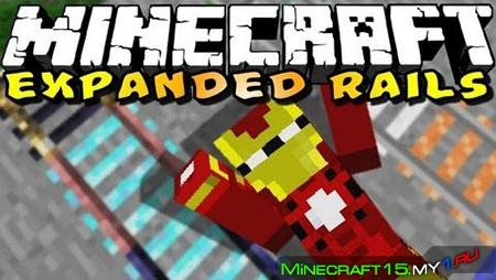 Expanded Rails Mod для Minecraft [1.5.2]
