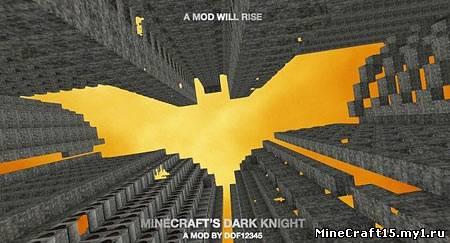 BATMAN MOD для Minecraft [1.4.7]