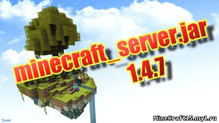 minecraft_server.jar [1.4.7]