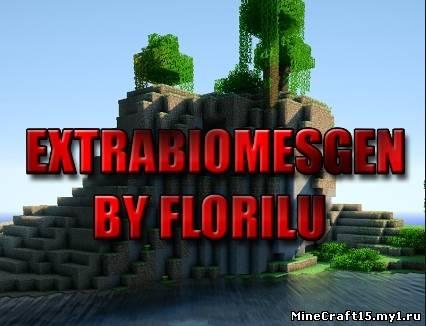 ExtraBiomesGen мод Minecraft 1.4.7
