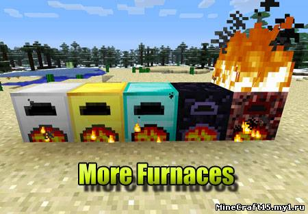 More Furnaces мод Minecraft [1.4.7]