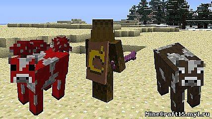 Shape Shifter Z мод Minecraft [1.4.7]