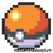 Pokeball Mod для Minecraft [1.4.7]