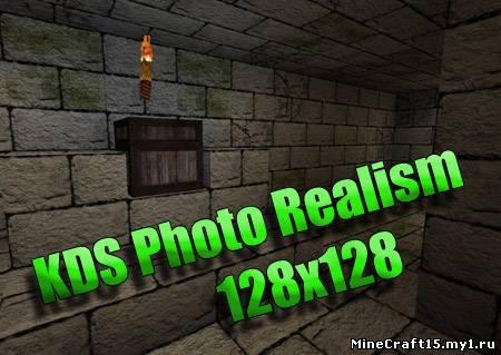 KDS Photo Realism текстур пак [128x] [1.4.7]