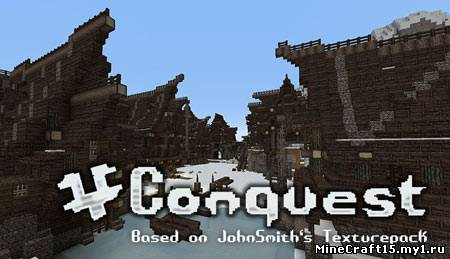Conquest текстур пак [32x] [1.4.7]