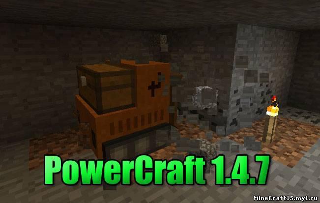 Power Craft мод Minecraft [1.4.7]